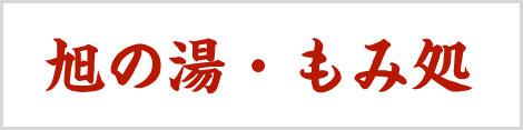 tailwailメーカーサイト